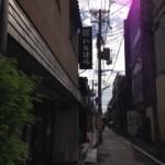 京都・人気のお箸の専門店「市原平兵衛商店」へ〜(*^。^*)