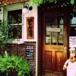 大阪で一番おいしい*とんかつ「ますいや」
