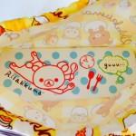 リラックマのお弁当袋~手作り~