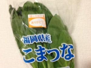 オイシックス 野菜 おいしい