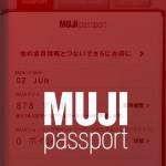 MUJIパスポートはじめました。