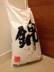お米のマルエー 錦