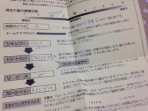 髪質改善サロン 大阪 「グリュック(gluck)」
