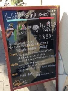 大阪市鶴見区ランチティーズスタイル