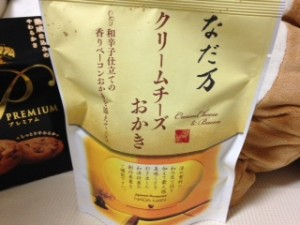 リラックマ お菓子 日本料理なだ万クリームチーズおかき