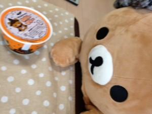 リラックマハロウィンお菓子ローソン