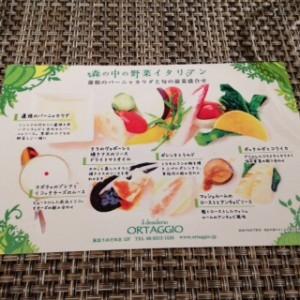 阪急梅田 レストラン イルデジデリオ・オルタッジョ